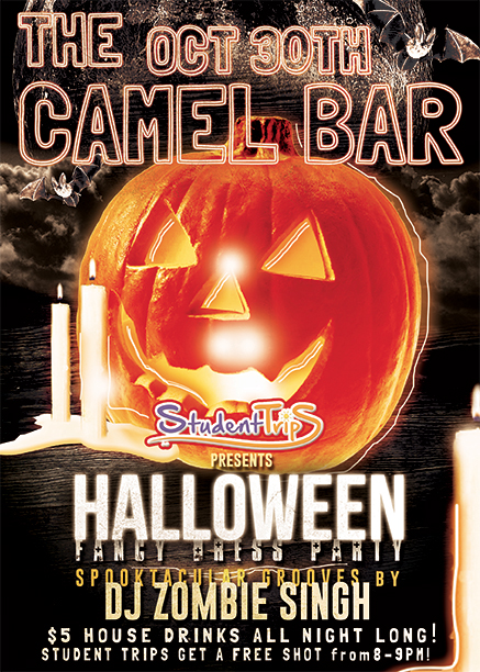 student-trips-halloween-party-flyer